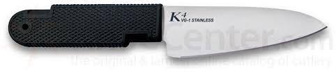 Cold Steel K4 Kitchen Knife 4Cold Steel Kitchen Knives