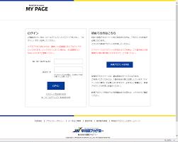 早稲田 アカデミー マイ ページ