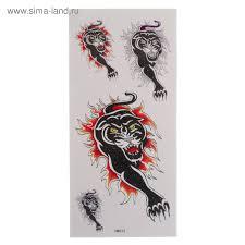 татуировка на тело пантера 2584409 купить по цене от 4620 руб
