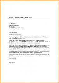 Best Ideas Of Cover Letter For Veterinary Receptionist With No For