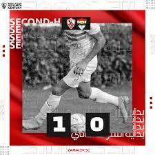 "Zamalek SC on Twitter: ""بداية الشوط الثاني ⚽️ الزمالك ١ 🆚 الإنتاج الحربي ٠  #Zamalek | #MostTitledIn20C"