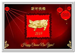 Chinese New Year Card Chinese New Year Card 2019 Year Of The Pig Beautiful Flowers And