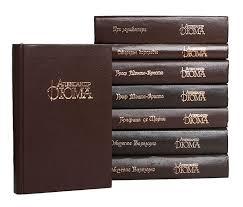 """Книга """"<b>Александр Дюма</b>. Собрание сочинений (<b>комплект из</b> 8 ..."""