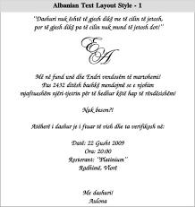kerala hindu wedding invitation card format in english ~ yaseen for Wedding Card Matter In English For Groom hindu wedding cards wordings in english for friends kerala invitation Wedding Reception Card Matter