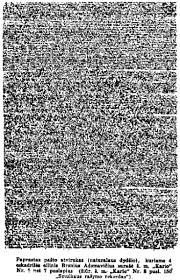 грейс металиус барбара картланд пейтон плейс звезды в волосах