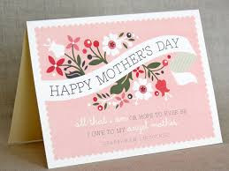 mother day card design mothers day card craftshady craftshady