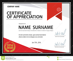Award Of Excellence Certificate Template Horizontal Certificate TemplatediplomaLetter Size vector Stock 84