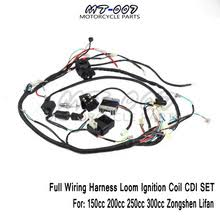 buy lifan wiring and get shipping on aliexpress com full wiring harness loom ignition coil cdi for 150cc 200cc 250cc 300cc zongshen lifan atv quad