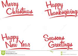 Seasons Greetings Stock Illustration Illustration Of Happy 7244077