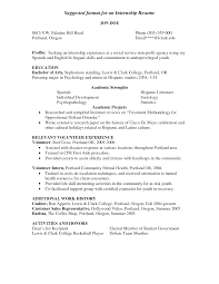 sample of social work resume