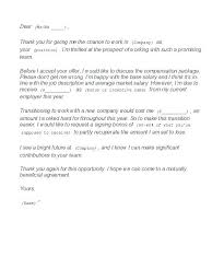 How To Ask For Salary In Cover Letter Newskey Info