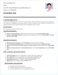 School Teacher Resume Sample Delectable Teachers Sample Resume High School Teacher Resume Sample Resumes For