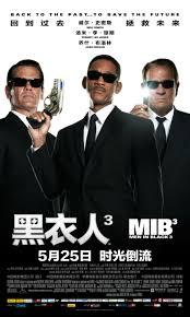 watch men in black 3 sky movie special 2012 movie online men in black 3 sky movie special 2012
