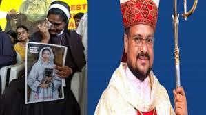 Image result for bishop franco mulakkal