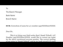 How To Write Application To Bank Manager For Name Spelling