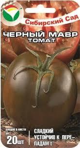 """<b>Семена</b> Сибирский сад """"<b>Томат</b>. <b>Черный Мавр</b>"""", 20 шт - купить по ..."""