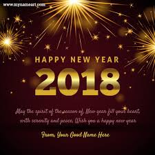 happy new year 2018 free image quote