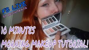 10 minutes makeup tutorial heiduskaja facebook live