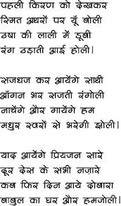 pradushan essay in hindi pradushan essay in hindi