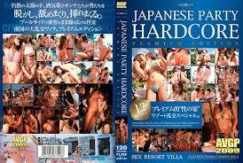 Japanese party hardcore 2009