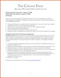 college application essay samples program format college application essay samples college application essay format