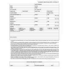 Legal Contract Legal Agreement Template New Legal Contracts