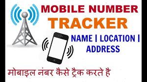 phone number for address how to track cell phone number trace name email id address of