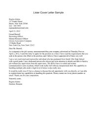 human resources generalist cover letter sample job and resume human resources generalist cover letter sample job and resume examples cover letters for internships job resume