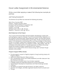 Environmental Science Resume Beautiful Science Cover Letter