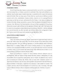 Thesis Essay Example Body Of Essay Example Proposal Essay Examples How To Write A Thesis