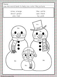 Color Word Coloring Pages By Lashaunda | Mulierchile