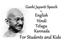 hd p hd wallpapaer for mobile latest gandhi jayanti speech in hindi english kannada telugu mahatma gandhi speech
