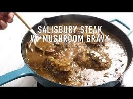 salisbury steak recipe and easy