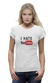 <b>Футболка Wearcraft Premium</b> I Hate Youtube #1671881 – заказать ...