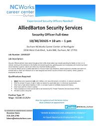 Job Opening Alliedbarton Security Services