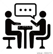 ミーティング打合せ相談ビジネス アイコンのイラスト素材
