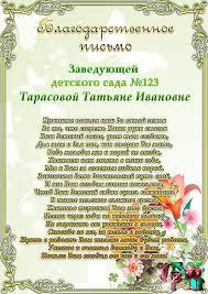 Заполнение диплома о среднем профессиональном образовании чистый Новости Москва № 724 Заполнение диплома о среднем профессиональном образовании чистый
