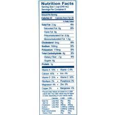 almondmilk filtered water almonds cane sugar calcium carbonate natural flavors sea salt potium citrate sunflower lecithin gellan gum