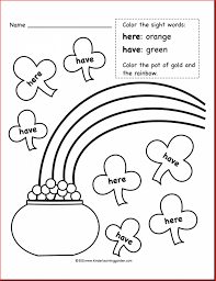 Sight Word Coloring Pages Kindergarten 201659 Sight Word Coloring