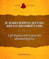 Beautiful Quotes In Punjabi Best of 24 Profound Punjabi Proverbs About Life That Say It As It Is