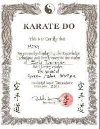 martial arts certificate template martial arts certificate template download archives best martial