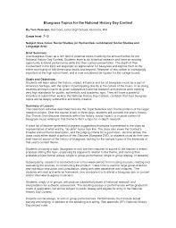 essay art history essay art history essay the protestant essay essay example history art history essay art history essay the protestant counter