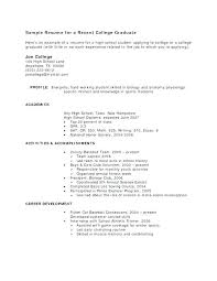 College Application Resume Examples Noxdefense Com