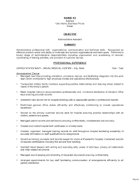 Sample Functional Resume For Administrative Assistant Functional Resume Sample Inspirationa Administrative Assistant 2
