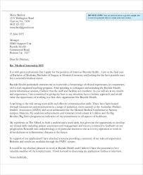 job application letter for internship