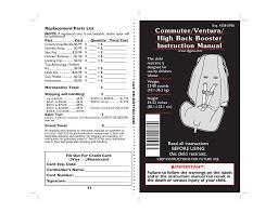 cosco 22253atm3 user manual