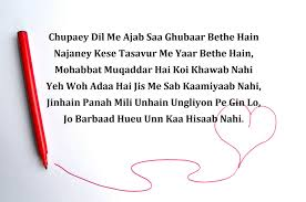Awesome Love Quotes For Her Hindi Mesgulsinyali
