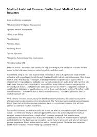 Examples Of Medical Assistant Resumes Beauteous Medical Assistant Resume Write Great Medical Assistant Resumes