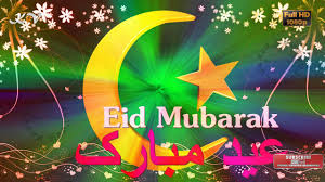 """Résultat de recherche d'images pour """"eid mubarak"""""""