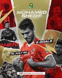نجم الأهلي المصري يتوّج بجائزة هداف دوري أبطال أفريقيا - الإمارات نيوز